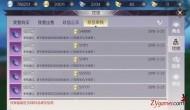 完美世界手游:玩家100万做成本挖宝赚千万,就问服不服!