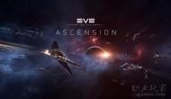 藏宝阁 - 网易为盘活《EVE Online》下的一盘大棋