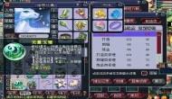 梦幻西游10个冷门技巧,专业打金玩家必备知识点!