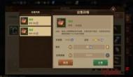 《万王之王3D》交易行系统新手入门教程