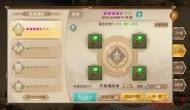 扫盲攻略:《征途2》手游装备升星操作流程攻略