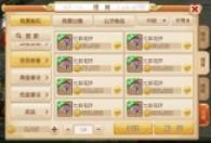 2019梦幻西游手游稳定安全的倒金转金方法攻略