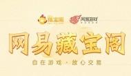 有官方自带交易平台变现换RMB的搬砖游戏